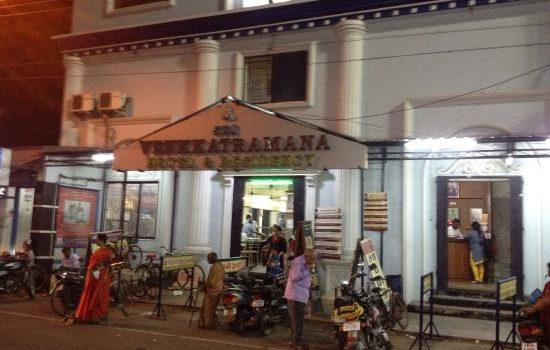 Venkataramana Hotel -